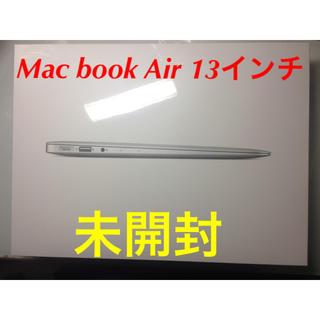 マック(MAC)の未開封品 Mac book Air 13.3inch MQD32J/A(ノートPC)