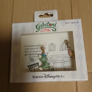 ディズニー(Disney)のジェラートニー☆チャーム(チャーム)