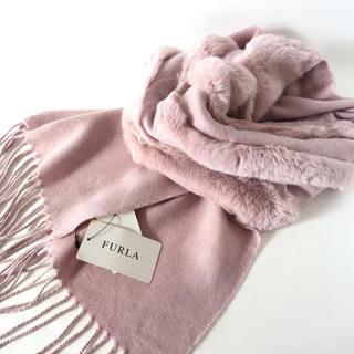 フルラ(Furla)のフルラ マフラー ファー レッキス カシミア 新品 ピンク ストール(マフラー/ショール)
