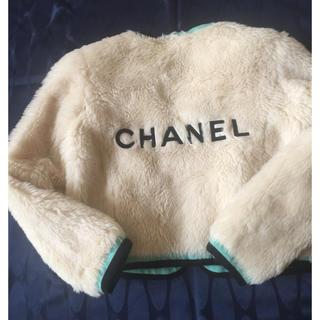 シャネル(CHANEL)のシャネル CHANEL レア ボアジャケット ブルゾン(ブルゾン)