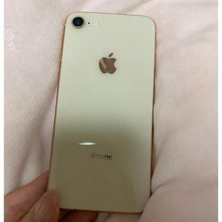 アップル(Apple)のiphone8 64GB(スマートフォン本体)