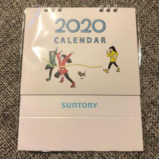 サントリー(サントリー)の【非売品】サントリー卓上カレンダー(カレンダー/スケジュール)
