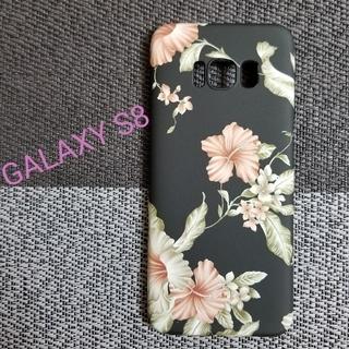 サムスン(SAMSUNG)のGalaxy s8 ケース(Androidケース)