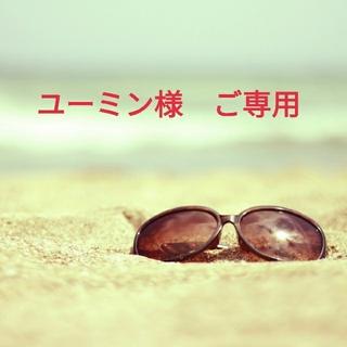 【ユーミン様 ご専用】ビス リング  石あり ホワイト イエロー  セット(リング(指輪))
