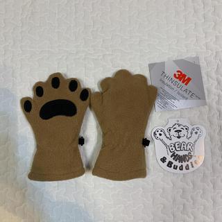 モンベル(mont bell)のモンベル  ミトン 手袋(手袋)