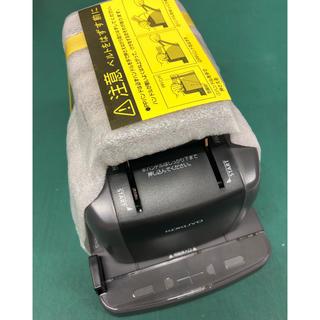 コクヨ(コクヨ)のコクヨ 針なしステープラー ハリナックス SLN-MSP110(オフィス用品一般)