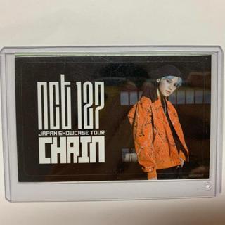 エクソ(EXO)のNCT NCT127 テヨン ICカードステッカー(K-POP/アジア)