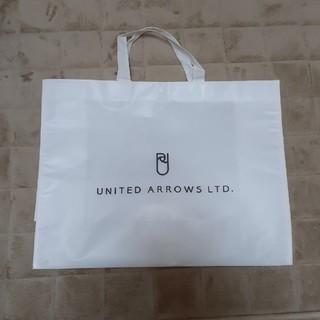 ユナイテッドアローズ(UNITED ARROWS)のUNITED ARROWS ショップ袋 ユナイテッドアローズ(ショップ袋)