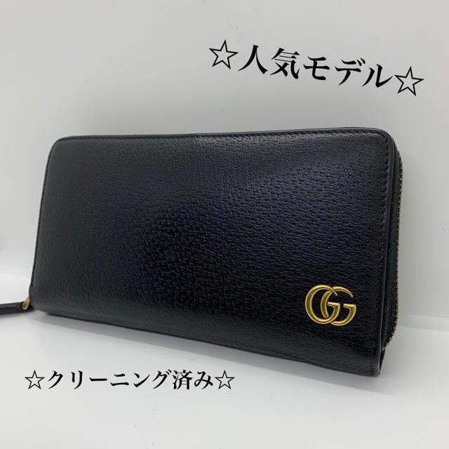 Gucci - 【人気モデル】 GUCCI グッチ マーモント 長財布 二つ折り 黒の通販 by songwoo's shop