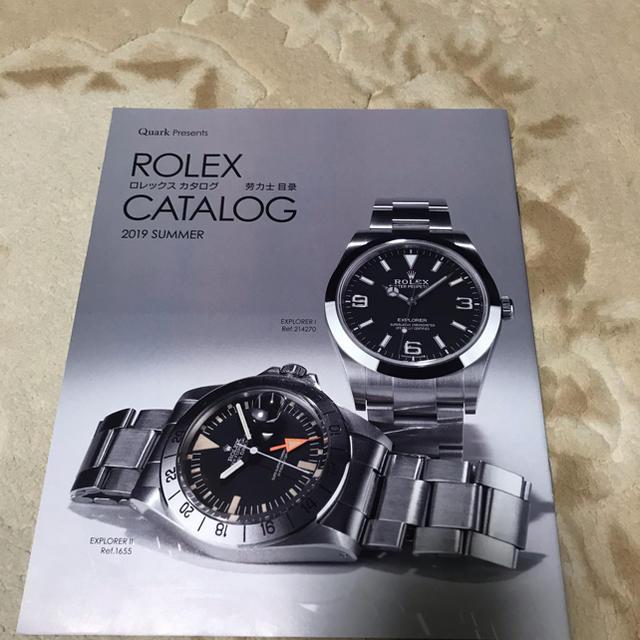 ロレックス 時計 ガラス 、 ROLEX - ROLEX CATALOGの通販 by つかさ's shop