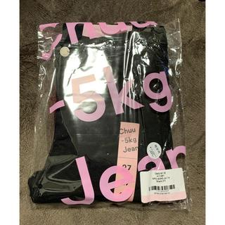 チュー(CHU XXX)の−5kg jeans ブラックスキニー 27(スキニーパンツ)