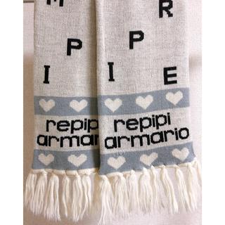 レピピアルマリオ(repipi armario)のレピピアルマリオのマフラー(マフラー/ストール)