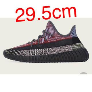 アディダス(adidas)のadidas yeezy boost 350 V2 YECHEIL(スニーカー)