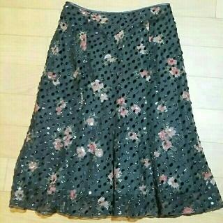 ヨンドシー(4℃)の【新品未使用】4℃ スカート 36(Sサイズ)(ひざ丈スカート)