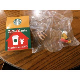 スターバックスコーヒー(Starbucks Coffee)のStarbucks eGift Coffee Santa スターバックス サンタ(ノベルティグッズ)