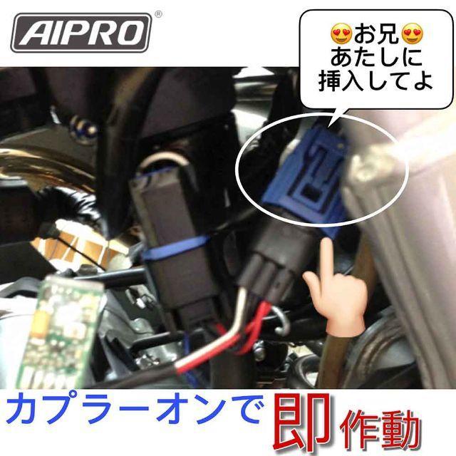 ホンダ(ホンダ)のアイプロ製★スピードヒーラー APSH1 CRF250M/L ラリー 自動車/バイクのバイク(パーツ)の商品写真