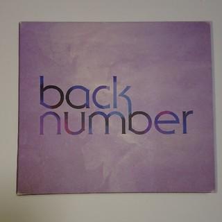 バックナンバー(BACK NUMBER)のシャンデリア(初回限定盤A) back number(ポップス/ロック(邦楽))