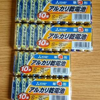 ミツビシデンキ(三菱電機)の三菱 アルカリ 単3 単三 単4 単四 電池 乾電池 40本 セット (その他)