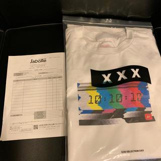 フラグメント(FRAGMENT)のgod selection xxx fragment design (Tシャツ/カットソー(七分/長袖))