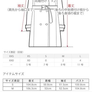プラステ(PLST)の☆スプリングコート(スプリングコート)