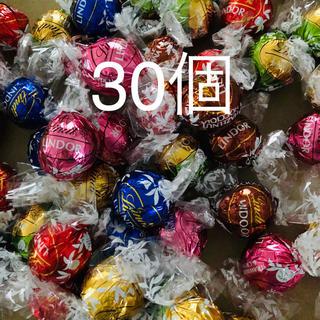 リンツ(Lindt)のリンドール 30個(菓子/デザート)