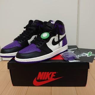ナイキ(NIKE)のNIKE Air Jordan 1 high Court purple(スニーカー)