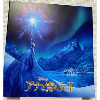 アナトユキノジョオウ(アナと雪の女王)のディズニー映画 アナと雪の女王 パンフレット(アート/エンタメ)