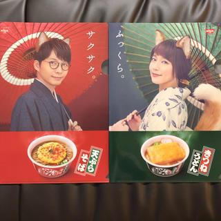 ニッシンショクヒン(日清食品)のクリアファイル 2枚(クリアファイル)