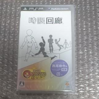 プレイステーションポータブル(PlayStation Portable)の時限回廊 PSP(携帯用ゲームソフト)