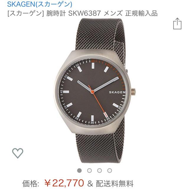 スーパーコピー 時計 寿命 6倍 、 SKAGEN - スカーゲン 腕時計の通販 by ささ's shop