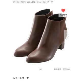 ジーユー(GU)のGU ショートブーツ M(ブーツ)