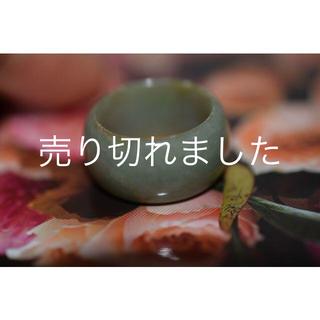 154-19 板指 12.5~13.0号 天然 A貨 翡翠リング 硬玉(リング(指輪))