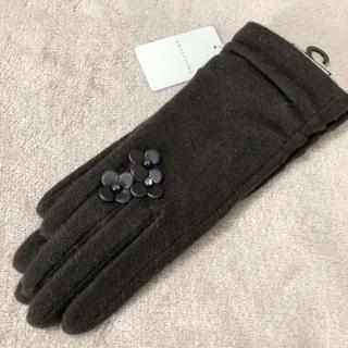 アンテプリマ(ANTEPRIMA)の新品タグ付き アンテプリマ 手袋 アームカバー グローブ(手袋)