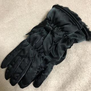 アンテプリマ(ANTEPRIMA)の新品未使用 アンテプリマ 手袋 アームカバー エコファー(手袋)