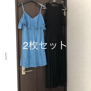 ベルシュカ(Bershka)のBershka、Forever21、H&M、韓国、海外、オフショル、2枚(ミニワンピース)