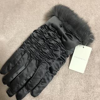 アンテプリマ(ANTEPRIMA)の難あり 新品タグ付き アンテプリマ 手袋 アームカバー ラビットファー(手袋)