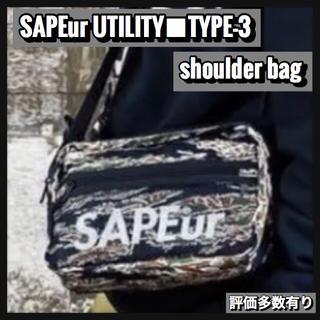 シュプリーム(Supreme)のSAPEur shoulder bag  UTILITY■TYPE-3(ショルダーバッグ)