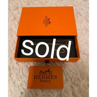 Hermes - お値下げしました!✳︎エルメスジュエリーケース
