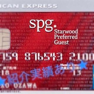 ★SPGアメックス★ゴールドカード入会特典★返金あり(その他)
