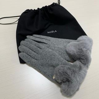ノエラ(Noela)の新品 Noela ラビットファー手袋 巾着袋付き(手袋)