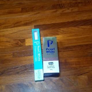 パールホワイトプロex(歯磨き粉)
