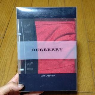 バーバリー(BURBERRY)のバーバリー ボクサーパンツ メンズ M(ボクサーパンツ)