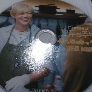 シャイニー(SHINee)のSHINee テミン みんなのキッチン DVD(K-POP/アジア)