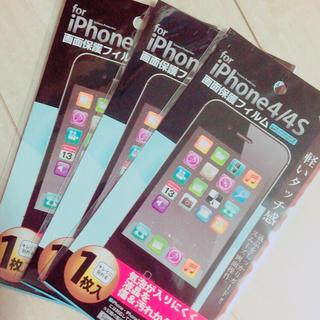 * iPhone4/4s 保護フィルム(保護フィルム)