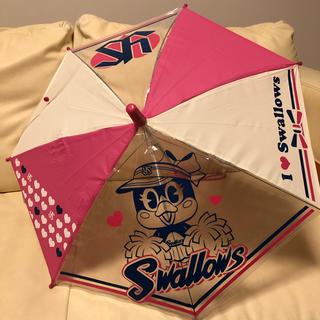 ヤクルト 子供用傘 ピンク 可愛く小さな傘です!