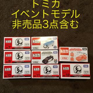 Takara Tomy - トミカ 非売品
