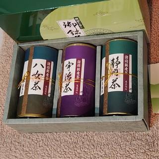 タカシマヤ(髙島屋)の【箱・筒無しご家庭用にしてお値下げ中】日本茶 ギフト 高島屋 3本(茶)