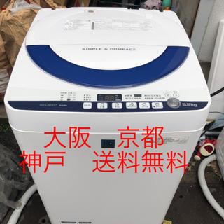 シャープ(SHARP)のSHARP 全自動洗濯機 ES-G5E2-KB   5.5kg  2014年製 (洗濯機)