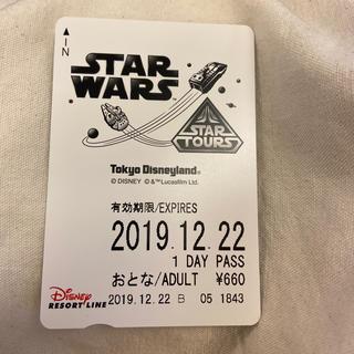 Disney - ディズニーリゾートラインのフリーきっぷ