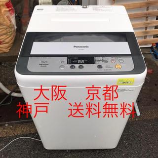 パナソニック(Panasonic)のPanasonic 全自動洗濯機 NA-F50B7  5.0kg  2013年製(洗濯機)